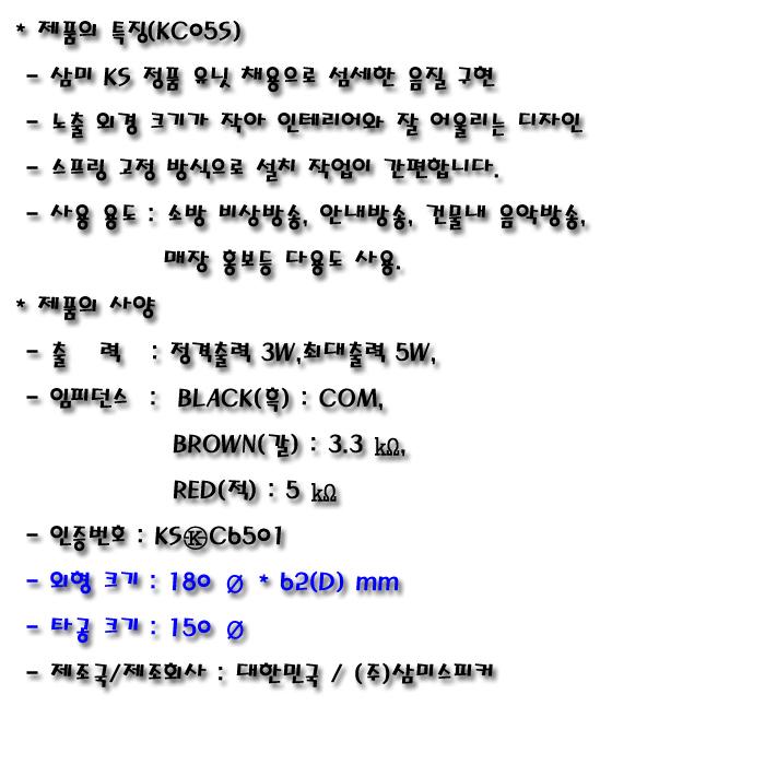 6c121309804b0e6472ebff41ba53ee4f_1478850