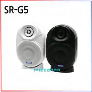 SR-G5 /생활방수스피커,다용도스피커,1조2개단가,80와트