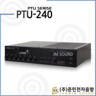 PTU-240/USB/SD Card/1번마이크뮤트기능/AUX/챠임/싸이렌/라디오/5회로셀렉터/펜텀지원/240와트