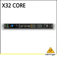 X32 CORE/40입력/AES50 네트워크 오디오/USB 오디오 인터페이스 및 iPad/iPhone 원격 제어 가능한 25버스 디지털 랙 믹서