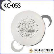 KC-05S /매입스피커,스프링고정방식으로설치작업이간편함
