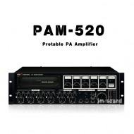 PAM-520 /스피커선택스위치,우선방송,내장모니터스피커,차임,리모트컨트롤,240와트