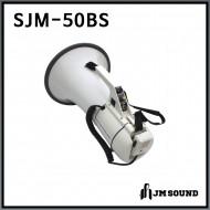 SJM-50BS/대출력 대형메가폰/확성기/마이크/사이렌/AUX/최대출력 45와트