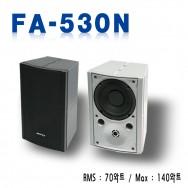 FA-530N /매장,강의실,사무실,회의실,학교,학원,도장,종교,카페,다용도스피커,1개당단가,정격 70와트,최대 140와트