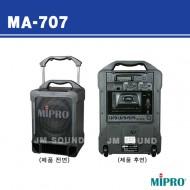 MA-707 /충전식 무선마이크2개사용 140와트