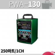 VICBOSS PWA-130 250W 충전용앰프