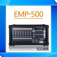 EMP-500 /USB내장,아퀄라이져,이펙터,펜텀지원,500와트