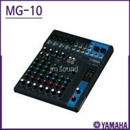 MG10/야마하(YAMAHA)/10-Input Mixer/10채널믹서