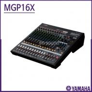 MGP16X/야마하(YAMAHA)/16채널 프리미엄 믹싱 콘솔