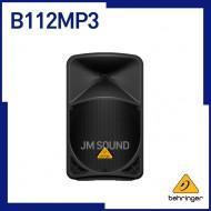 B112MP3,MP3 플레이어 무선 옵션 & 통합 믹서가 탑재된 액티브 1000W 2웨이 12인치 스피커