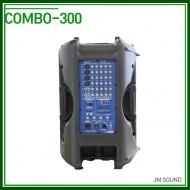 COMBO-300,USB SD Card 에코 녹음 파워믹서앰프 내장 300 와트 재고확인 후 주문해주시기바랍니다.