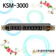 KSM-3000/에코챔바