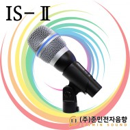 IS-2/Premium vocal microphone/보컬,라이브,설교,찬양,공연,회의,고급형 다이나믹마이크