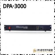 DPA-3000선거음향장비전용 고출력 디지털파워앰프