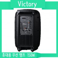 Victory/무선1채널 150와트 휴대용 앰프 USB/SD-Card/Bluetooth/Radio 플레이어