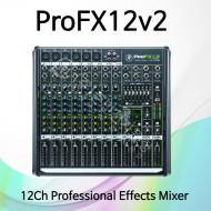 ProFX12v2/12채널 프로페셔널 이펙트 믹서/USB