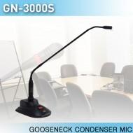 GN-3000S/단일지향성/보급형콘덴서마이크/ON-OFF스위치LED라이트기능/적색램프로동작상태식별/배터리AA1.5V 2개/펜텀지원