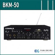 BKM-50/블루투스/USB/SD Card/FM 라디오/마이크1,2/에코/외부입력1,2/2채널/160와트