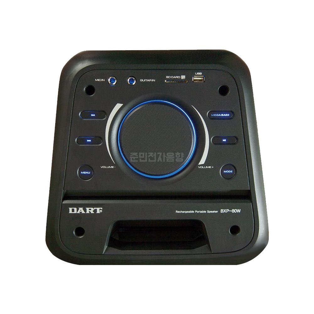 BXP-80W/DART/블루투스/USB/SD Card/AUX/AUX OUT/ LED라이트/충전식/ 버스킹/라이브/색소폰/공연/노래강사/포터블 올인원시스템/출력300W