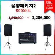 음향패키지 2 BKM-800 + KRS-1230(2개) + 스탠드2개