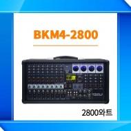 BKM4-2800/4채널 파워믹서(채널별 볼륨 조절)/팬텀파워/EQ기능/USB/MP3플레이어/블루투스/녹음기능/DSP내장/2800와트