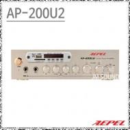 AP-200U2/다용도앰프/USB/SD Card/스테레오앰프/200와트