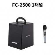 FC-2500 / 행사용,연주용,보컬용,블루투스,USB,무선1채널,900Mhz,에코,AUX,250와트