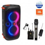 블루투스스피커 JBL PARTY BOX 110 생활방수 휴대용 160W + BIK 무선마이크 (핸드+핀)