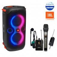 블루투스스피커 JBL PARTY BOX 110 생활방수 휴대용 160W + BIK 무선마이크 (핸드+색소폰)