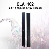 CLA-162/2.5