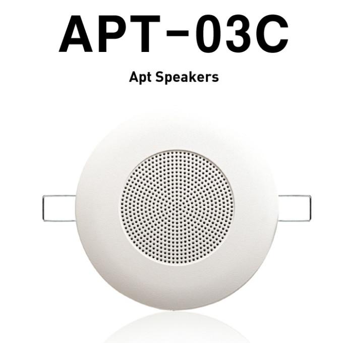 APT-03C-1.jpg