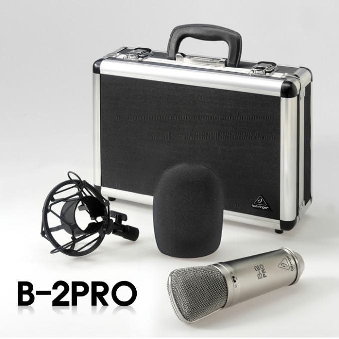 B-2 PRO -33.jpg