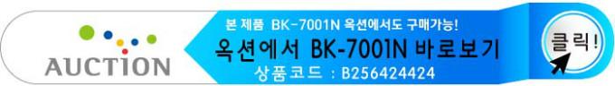 BK-7001N-1AAAAAA.jpg