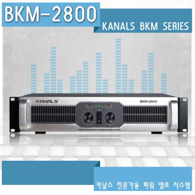 BKM-2800-1.jpg