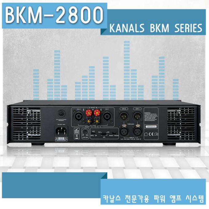 BKM-2800-2.jpg
