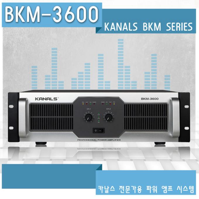 BKM-3600-1.jpg