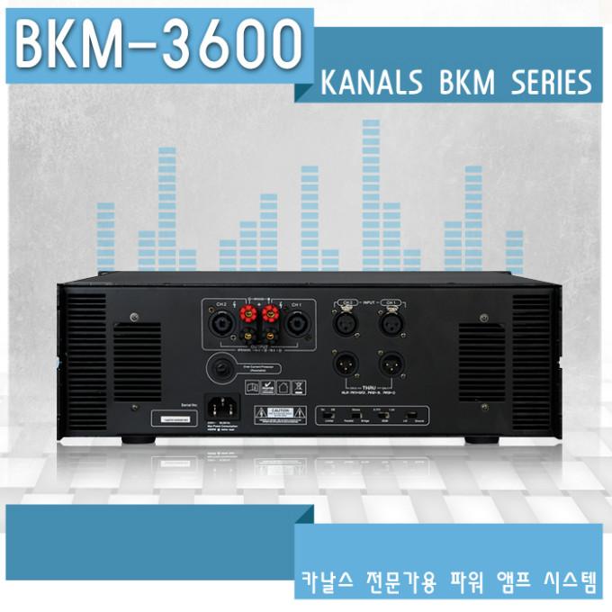 BKM-3600-2.jpg