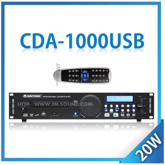 CDA-1000USB-0.jpg