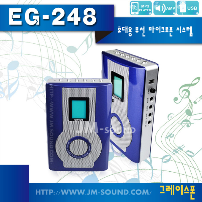 EG-248-APDLS-WNSALS.jpg