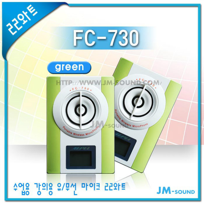 FC-730-2.jpg