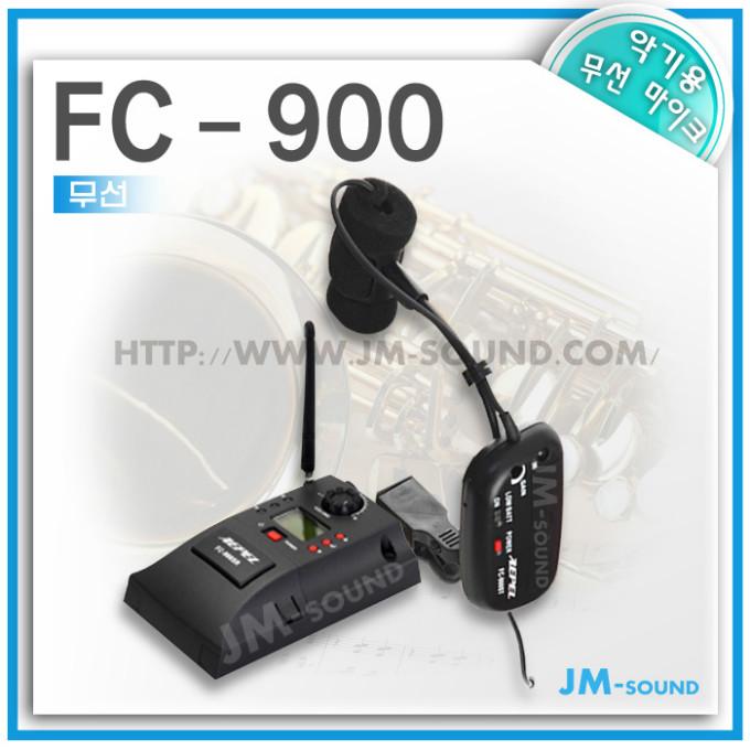FC-900-1.jpg