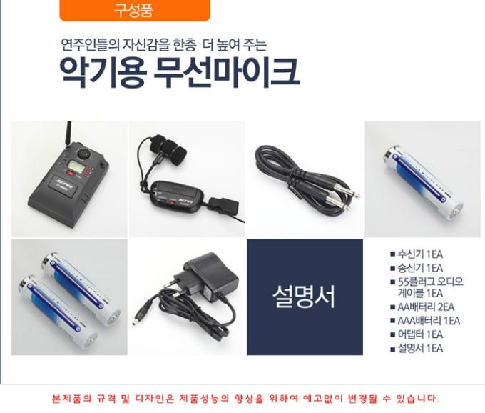 FC-900-6.jpg