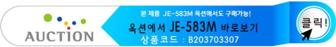 JE-583M-1AAAAAAAAAA.jpg