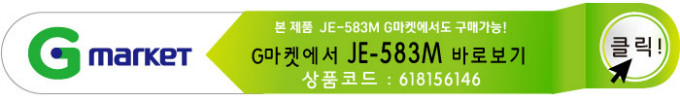 JE-583M-1GGGGGGGGGG.jpg