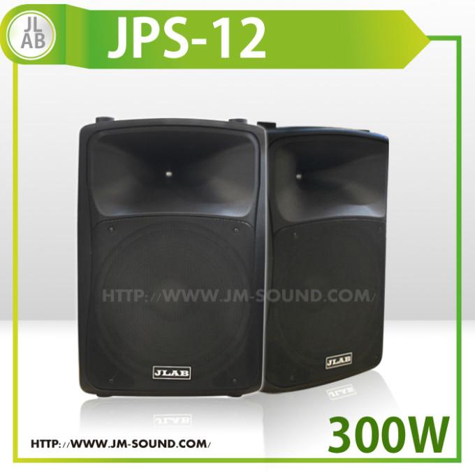 JPS-12-11.jpg