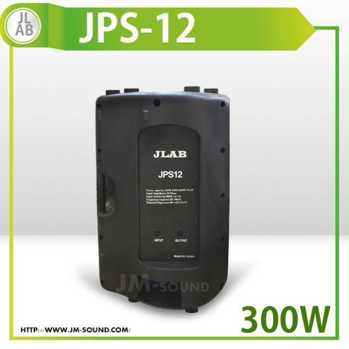 JPS-12-33.jpg