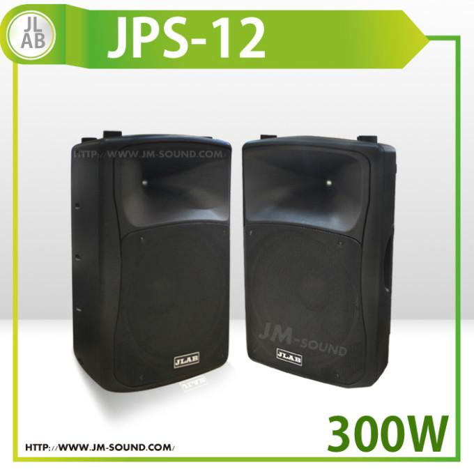 JPS-12-44.jpg
