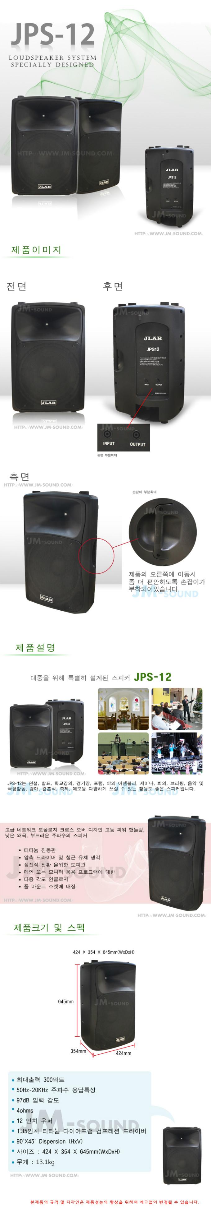 JPS-12-55.jpg