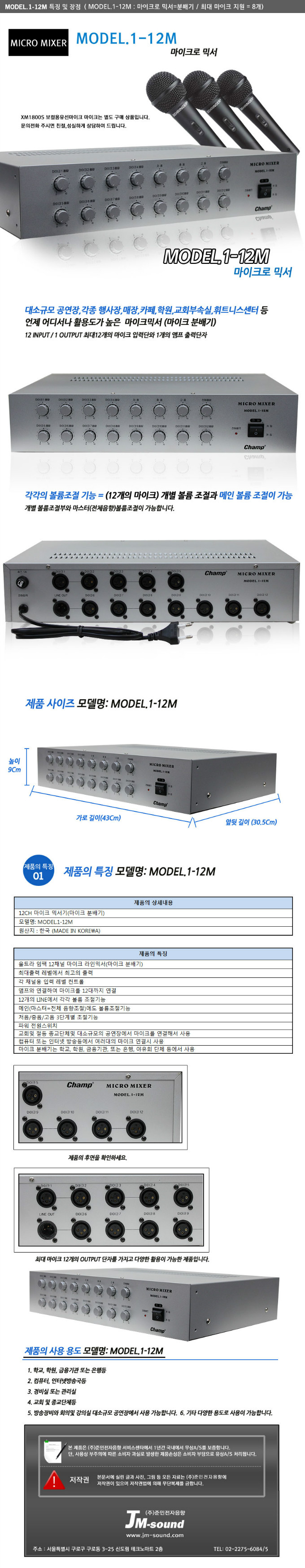 MODEL1-12M.jpg