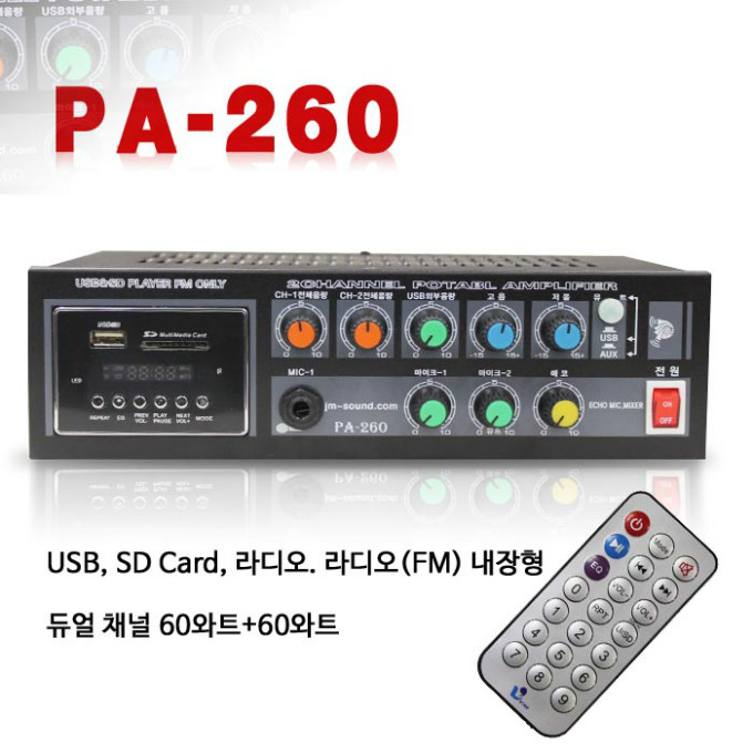 PA-260-11.jpg